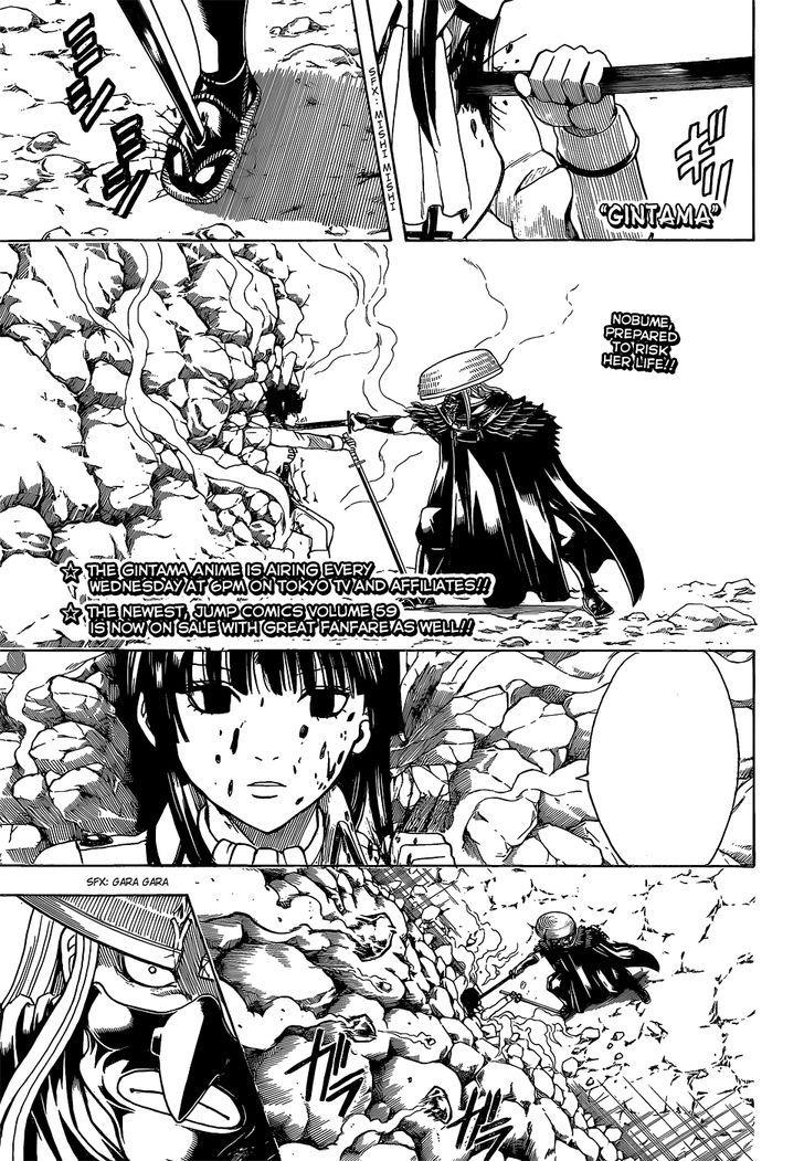 http://im.nineanime.com/comics/pic9/18/210/17810/Gintama5440127.jpg Page 1