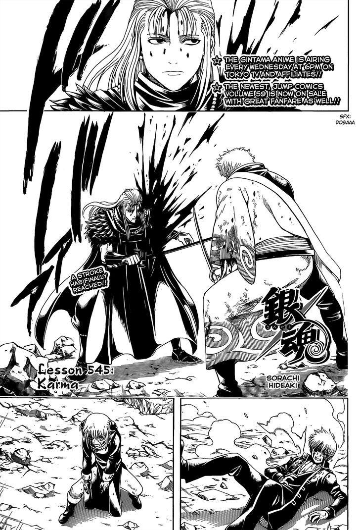 https://im.nineanime.com/comics/pic9/18/210/17814/Gintama5450961.jpg Page 1
