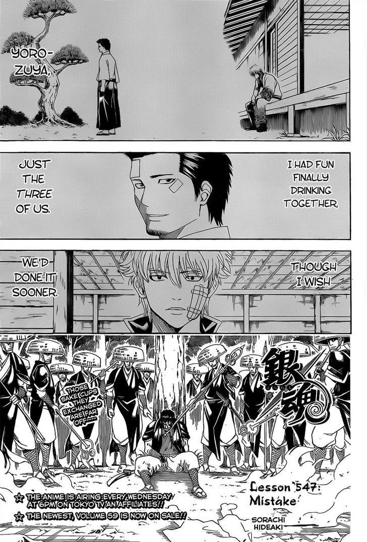 http://im.nineanime.com/comics/pic9/18/210/17820/Gintama5470935.jpg Page 1