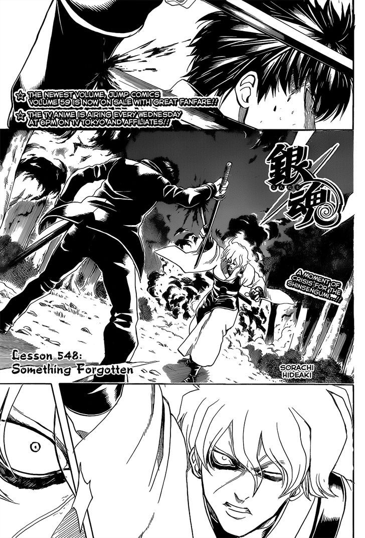 https://im.nineanime.com/comics/pic9/18/210/17823/Gintama5480730.jpg Page 1