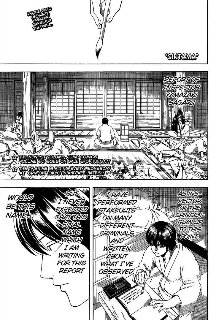 https://im.nineanime.com/comics/pic9/18/210/17828/Gintama5500938.jpg Page 1