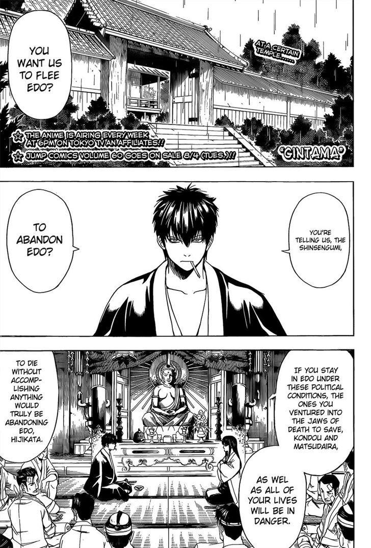 https://im.nineanime.com/comics/pic9/18/210/17831/Gintama5510604.jpg Page 1