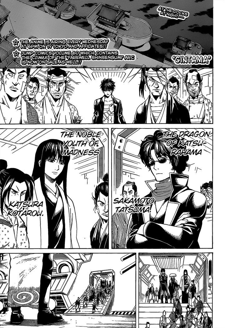 http://im.nineanime.com/comics/pic9/18/210/17850/Gintama5570299.jpg Page 1
