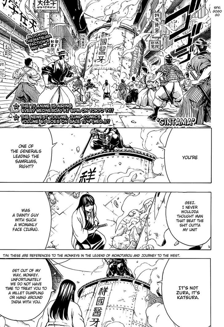 http://im.nineanime.com/comics/pic9/18/210/17870/Gintama5620800.jpg Page 1