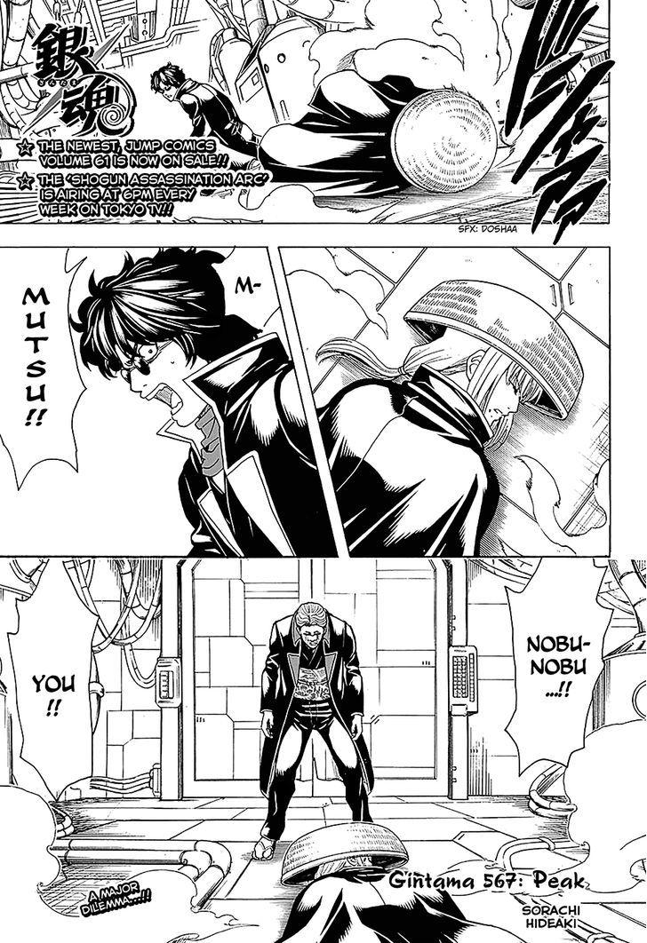 http://im.nineanime.com/comics/pic9/18/210/17885/Gintama5670204.jpg Page 1