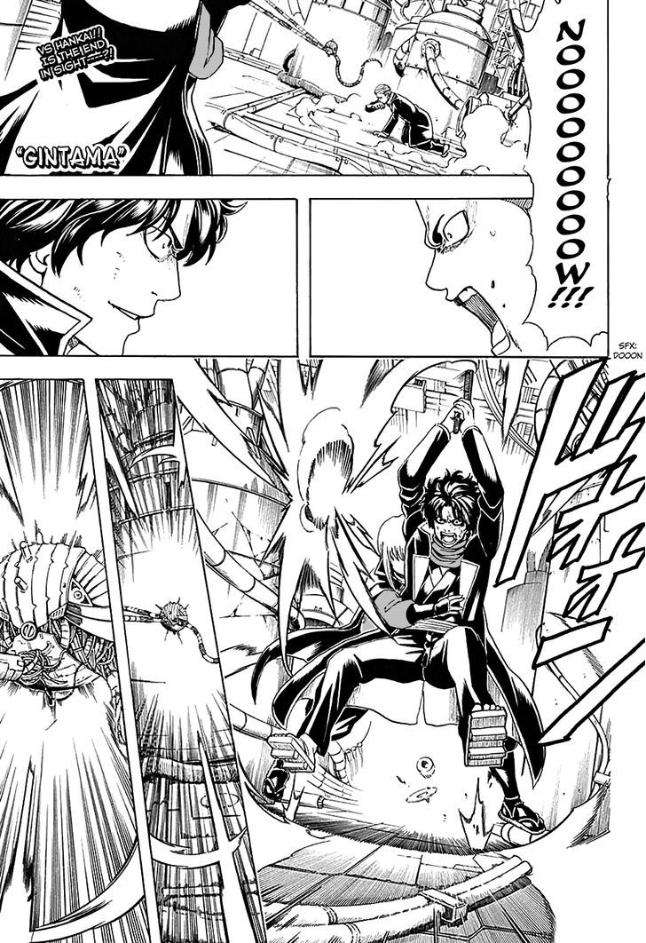 https://im.nineanime.com/comics/pic9/18/210/17888/Gintama5680306.jpg Page 1