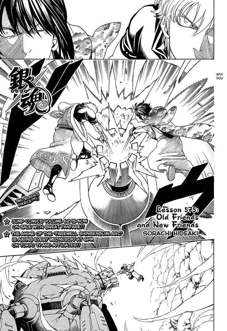 https://im.nineanime.com/comics/pic9/18/210/17910/Gintama5750570.jpg Page 1
