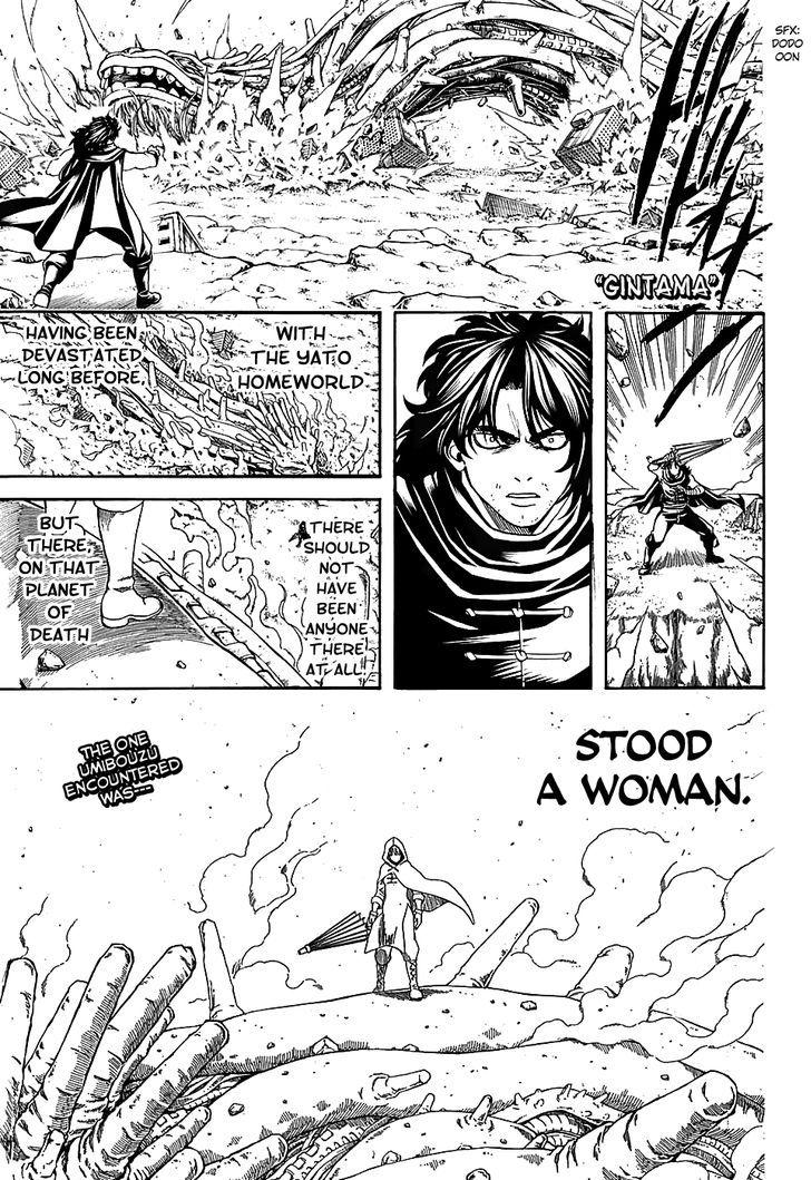 https://im.nineanime.com/comics/pic9/18/210/17918/Gintama5790635.jpg Page 1