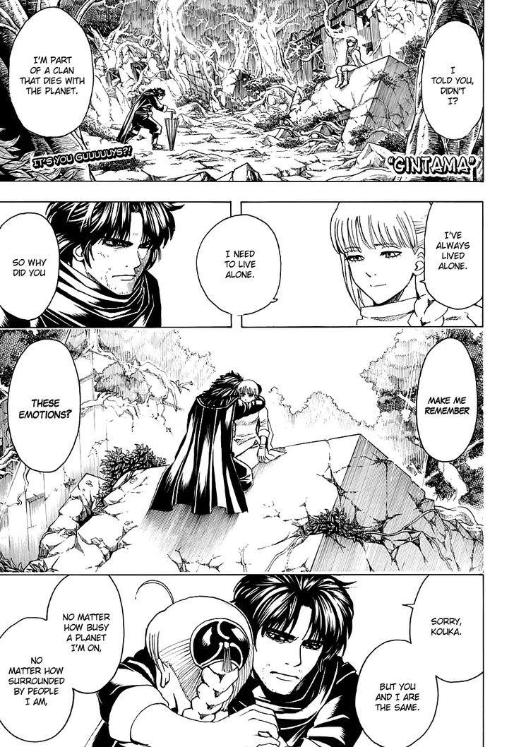 https://im.nineanime.com/comics/pic9/18/210/17920/Gintama5800494.jpg Page 1