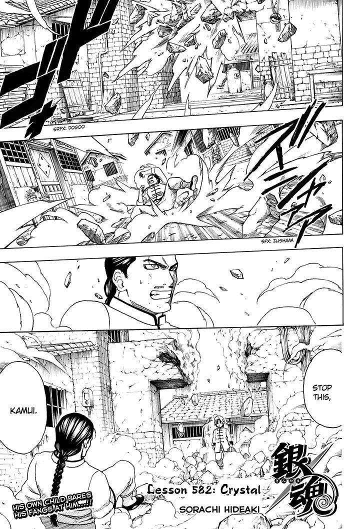 http://im.nineanime.com/comics/pic9/18/210/17925/Gintama5820313.jpg Page 1