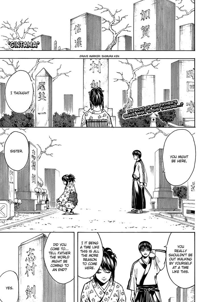 http://im.nineanime.com/comics/pic9/18/210/17969/Gintama6010305.jpg Page 1
