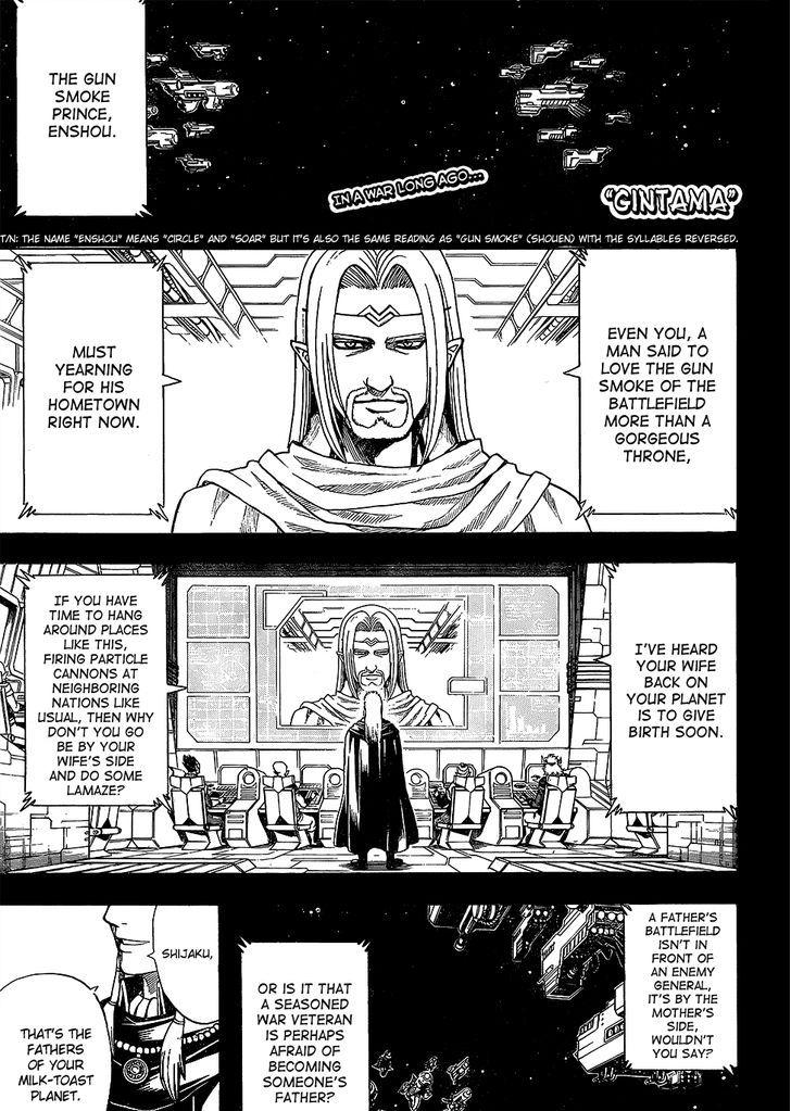 http://im.nineanime.com/comics/pic9/18/210/17972/Gintama6020776.jpg Page 1