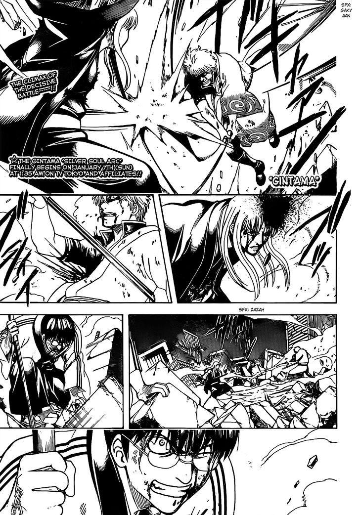 http://img2.nineanime.com/comics/pic9/18/210/384195/Gintama6650286.jpg Page 1
