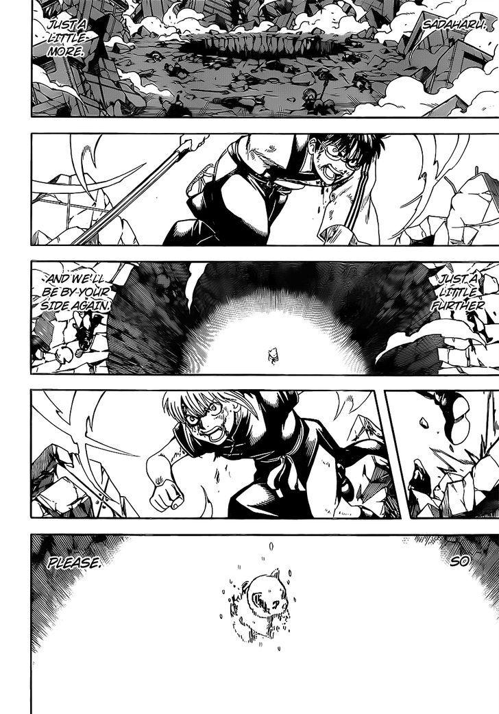 https://im.nineanime.com/comics/pic9/18/210/384195/Gintama6651793.jpg Page 2