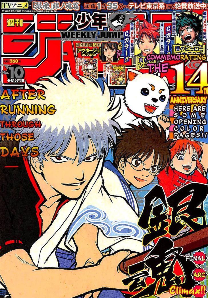 https://im.nineanime.com/comics/pic9/18/210/397574/Gintama6690357.jpg Page 1