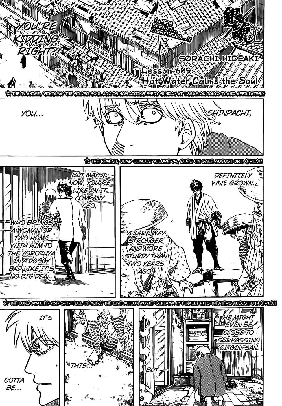 Gintama Vol. 76 Ch. 689 Hot Water Calms the Soul