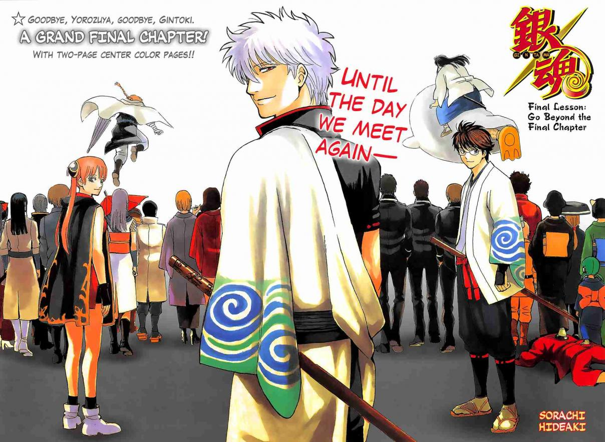 Gintama Vol. 77 Ch. 698 Beyond the Final Chapter