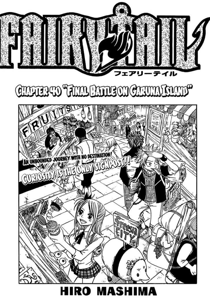 https://im.nineanime.com/comics/pic9/19/83/1394/FairyTail400291.jpg Page 1