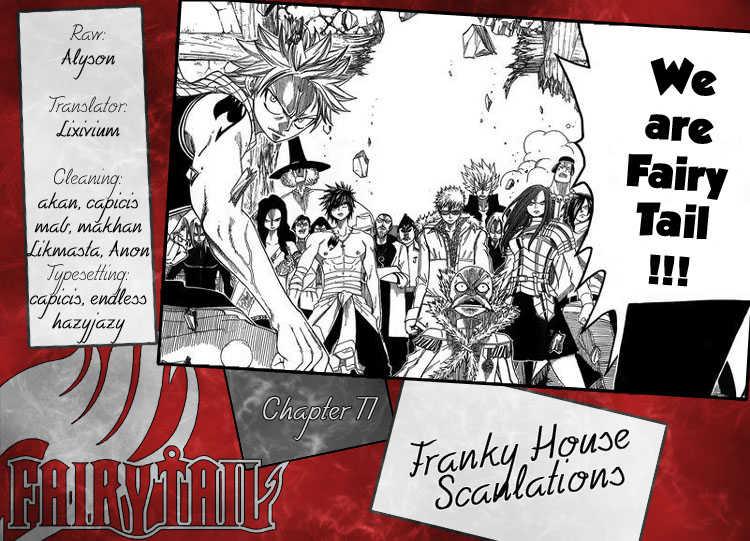 https://im.nineanime.com/comics/pic9/19/83/1485/FairyTail770300.jpg Page 1