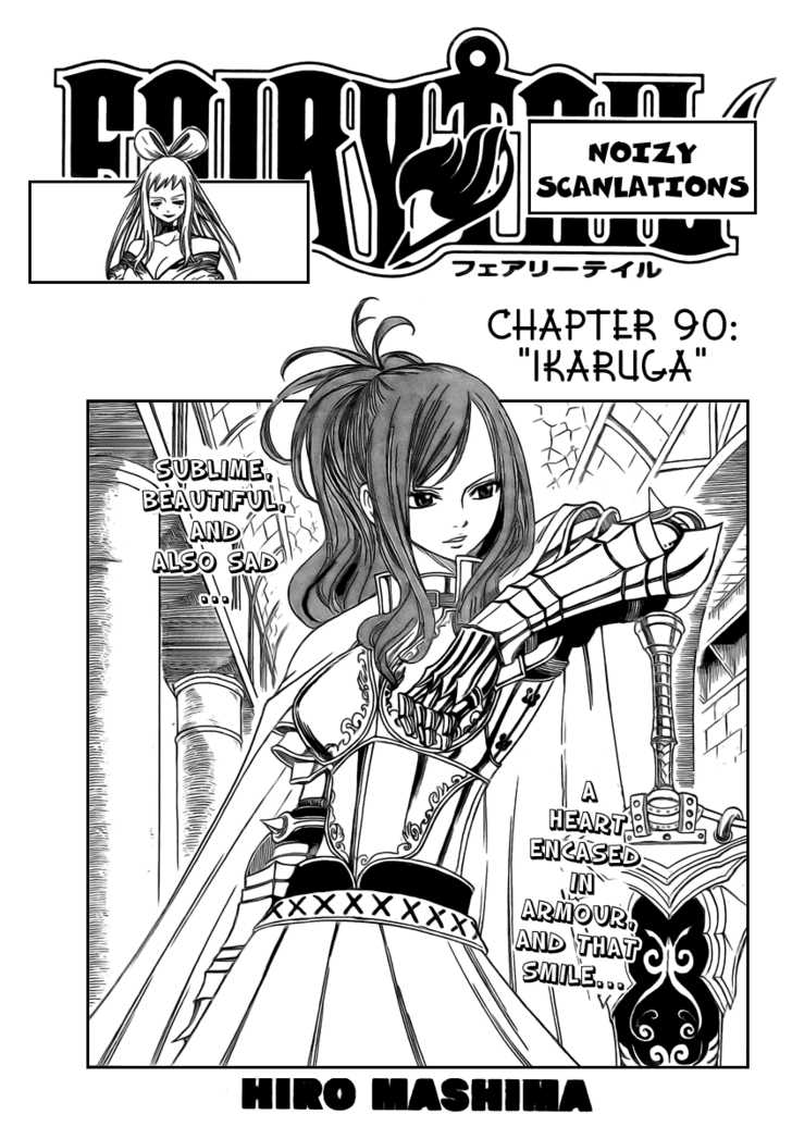 https://im.nineanime.com/comics/pic9/19/83/1516/FairyTail900643.jpg Page 1