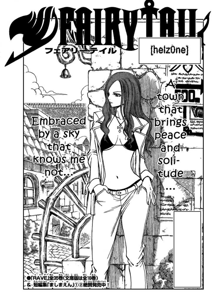 https://im.nineanime.com/comics/pic9/19/83/1523/FairyTail930899.jpg Page 1