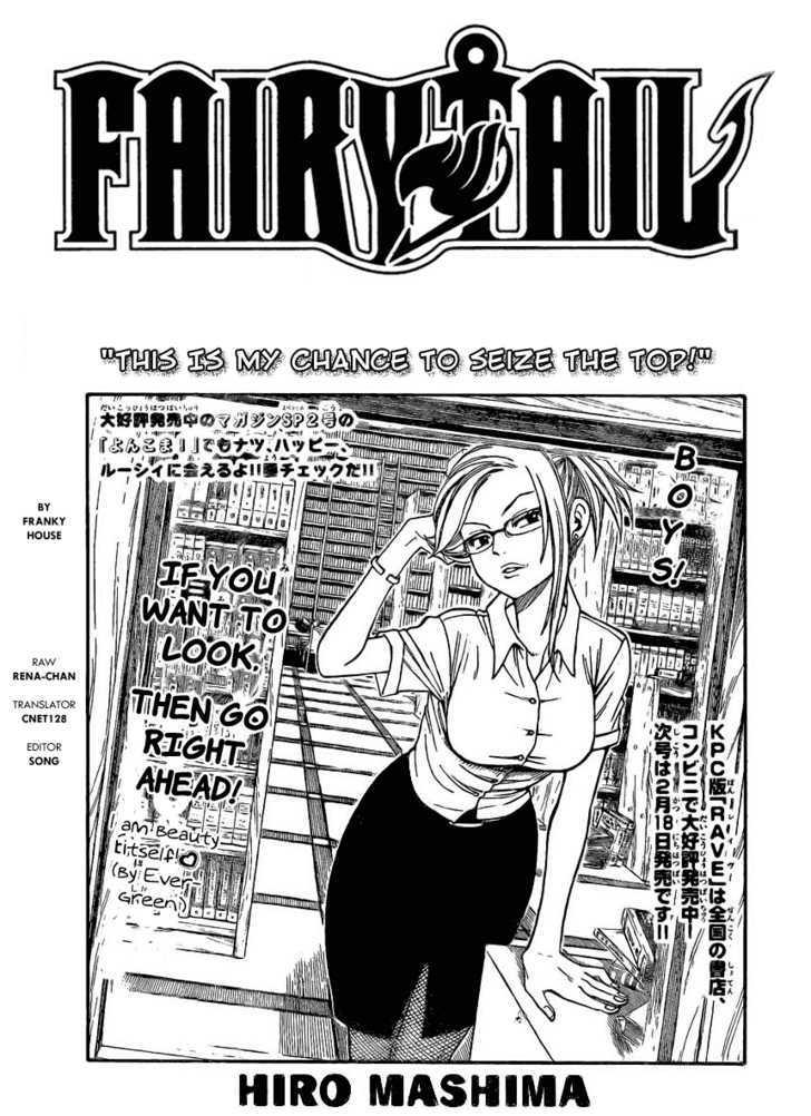 https://im.nineanime.com/comics/pic9/19/83/1586/FairyTail1210304.jpg Page 1