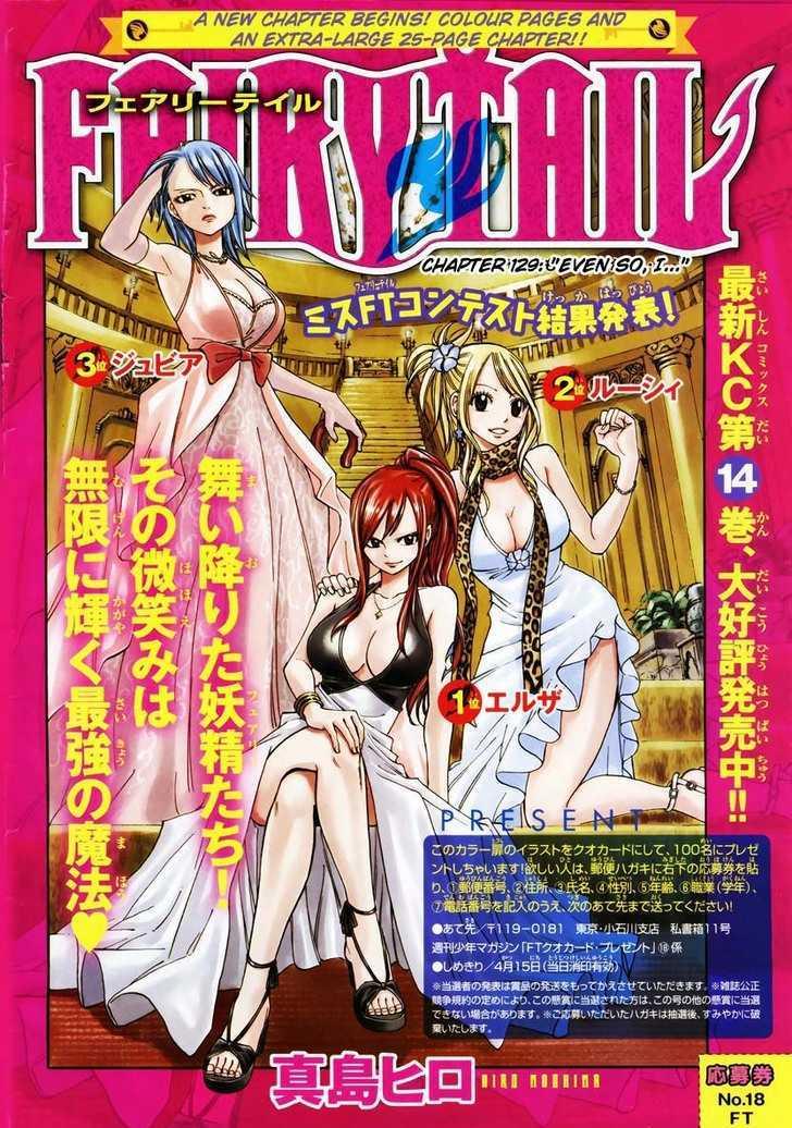 http://im.nineanime.com/comics/pic9/19/83/1602/FairyTail1290706.jpg Page 1