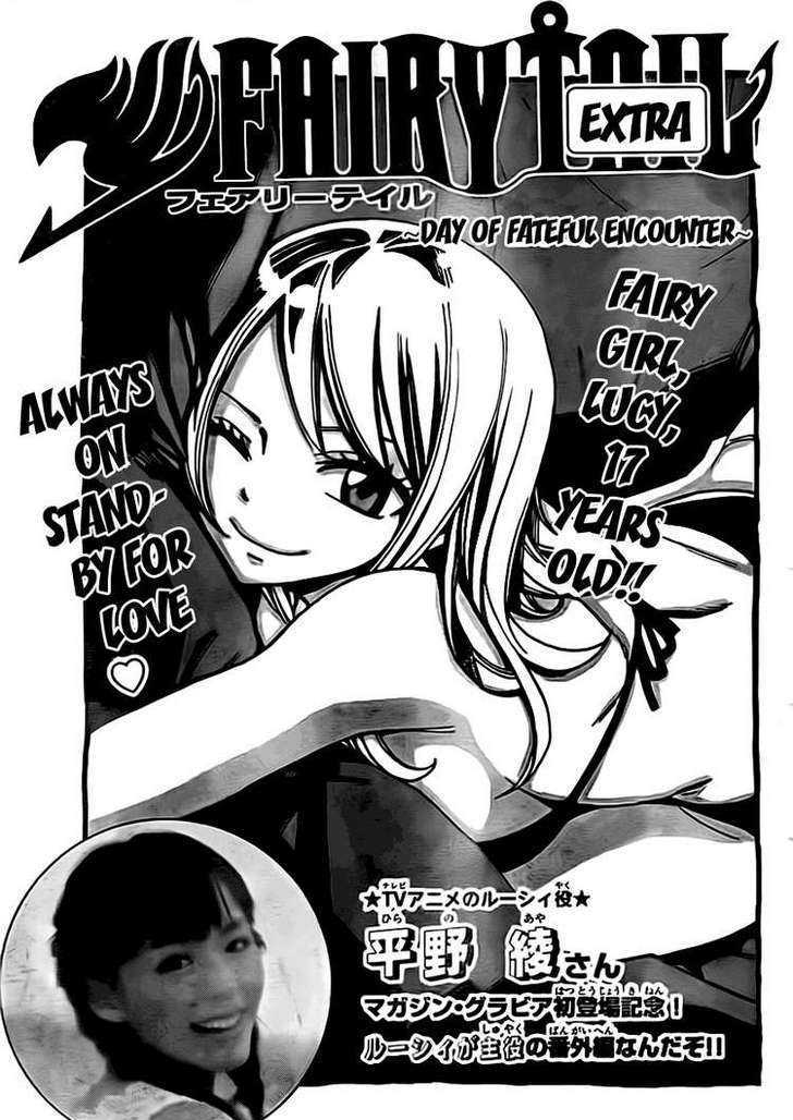 https://im.nineanime.com/comics/pic9/19/83/1669/FairyTail15820979.jpg Page 1