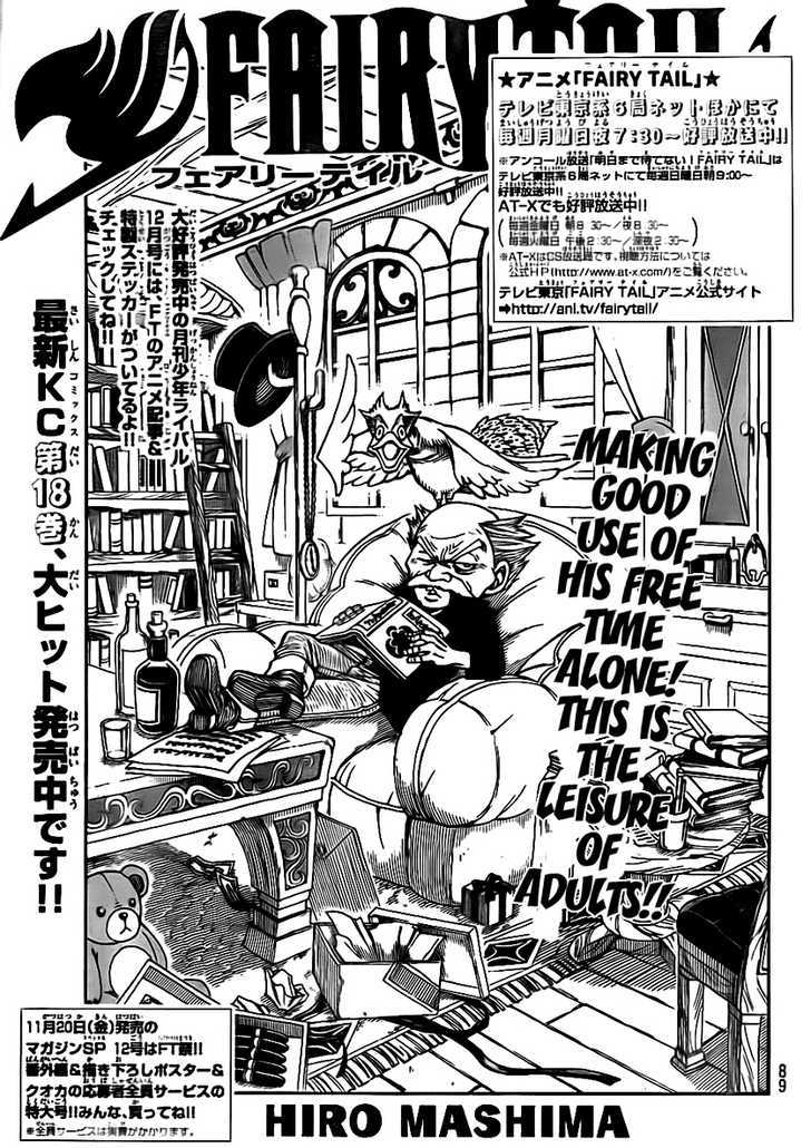 http://im.nineanime.com/comics/pic9/19/83/1673/FairyTail1600342.jpg Page 1