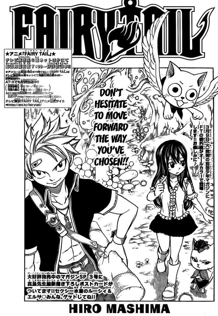 https://im.nineanime.com/comics/pic9/19/83/1701/FairyTail1730744.jpg Page 1