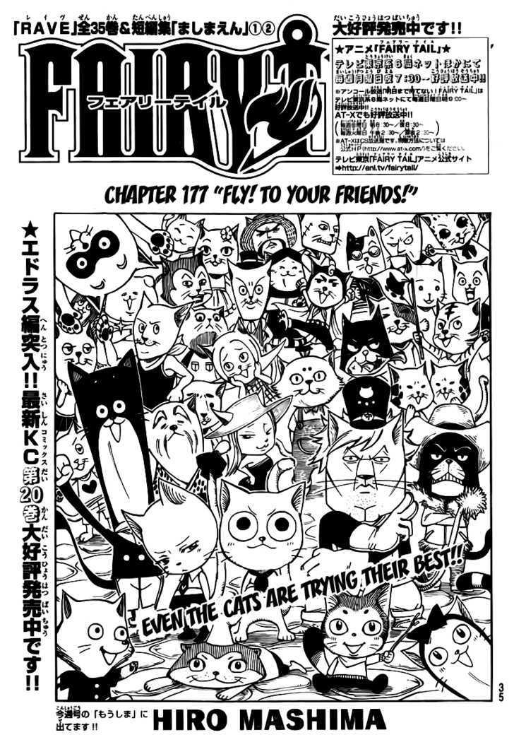 https://im.nineanime.com/comics/pic9/19/83/1707/FairyTail1770968.jpg Page 1