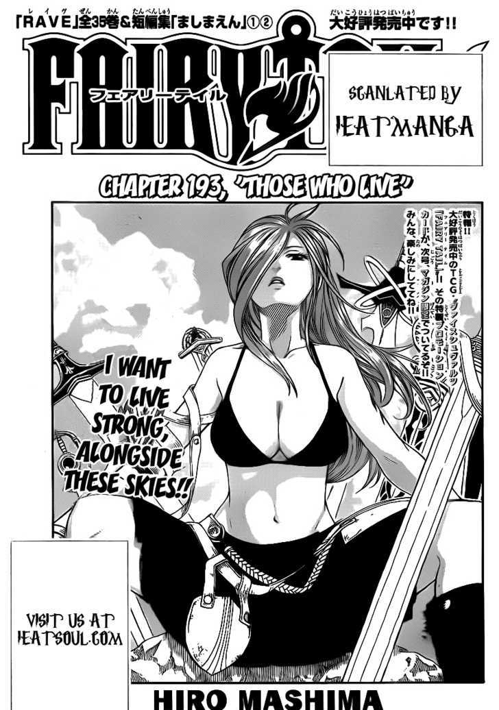 https://im.nineanime.com/comics/pic9/19/83/1734/FairyTail1930388.jpg Page 1