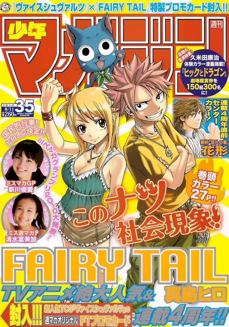 http://im.nineanime.com/comics/pic9/19/83/1736/FairyTail1940527.jpg Page 1