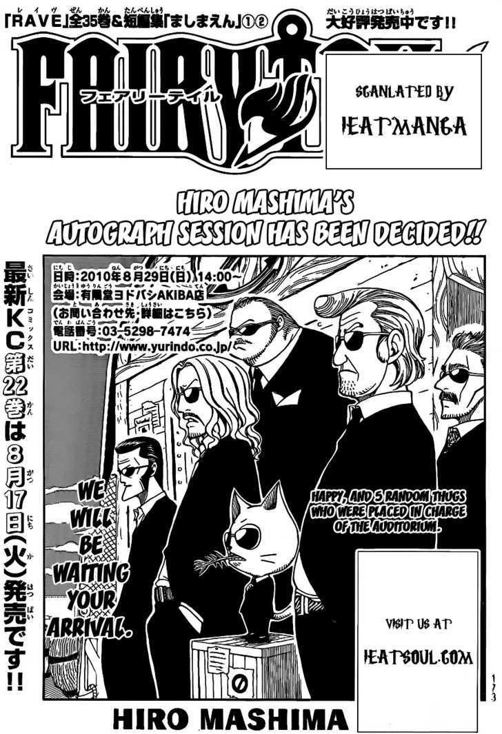 http://im.nineanime.com/comics/pic9/19/83/1738/FairyTail1950958.jpg Page 1