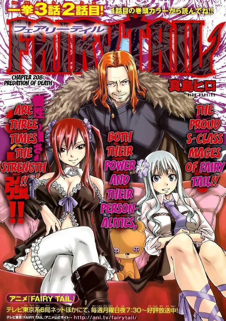 http://im.nineanime.com/comics/pic9/19/83/1762/FairyTail2080844.jpg Page 1