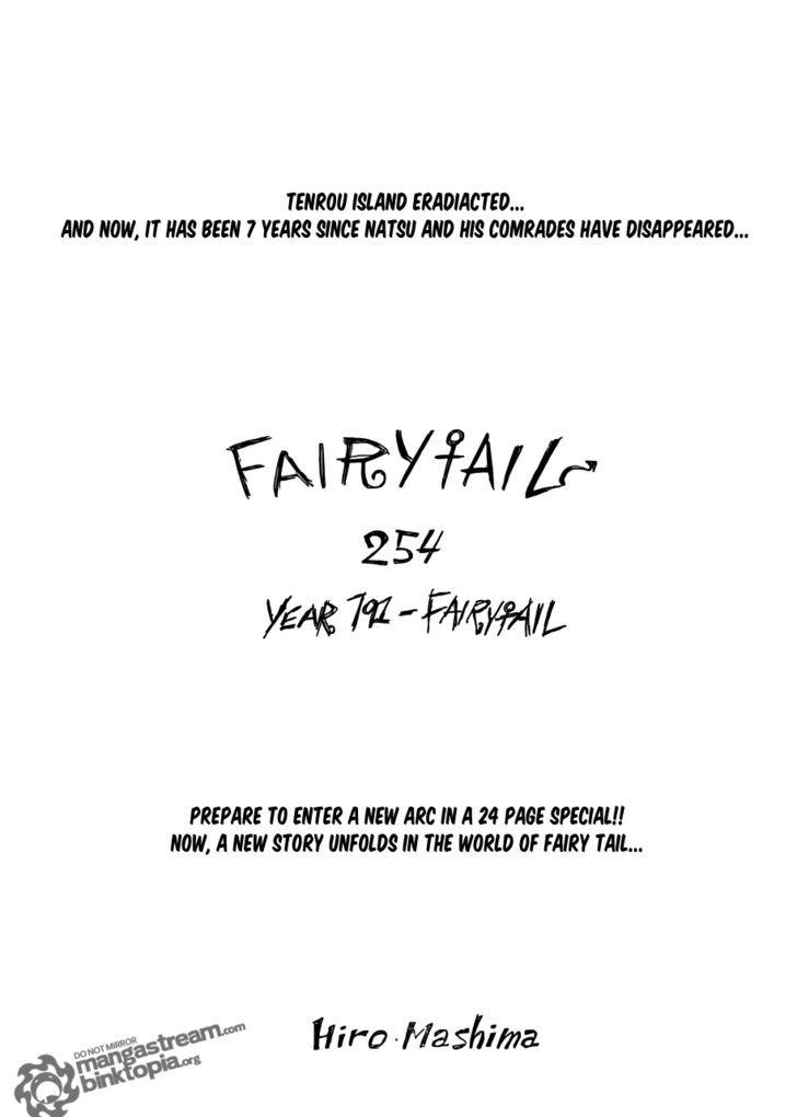 http://im.nineanime.com/comics/pic9/19/83/1845/FairyTail2540626.jpg Page 1