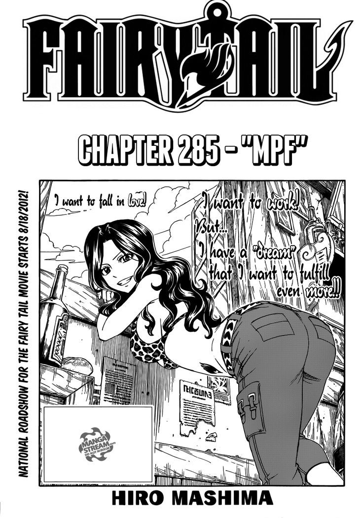 https://im.nineanime.com/comics/pic9/19/83/1895/FairyTail2850708.jpg Page 1
