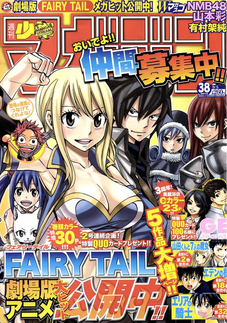 https://im.nineanime.com/comics/pic9/19/83/1912/FairyTail2950370.jpg Page 1