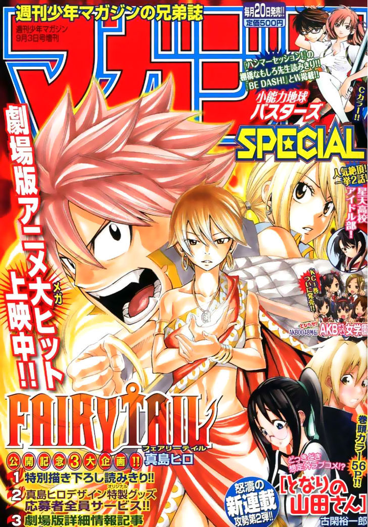 http://im.nineanime.com/comics/pic9/19/83/1914/FairyTail29550959.jpg Page 1