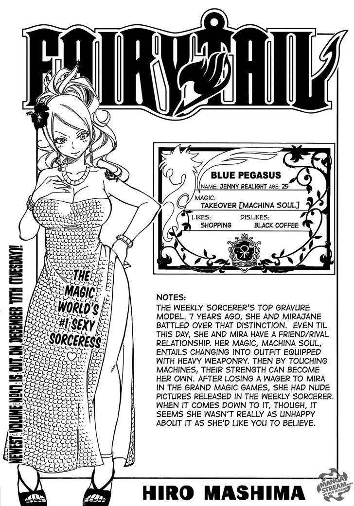 http://im.nineanime.com/comics/pic9/19/83/2073/FairyTail3620374.jpg Page 1