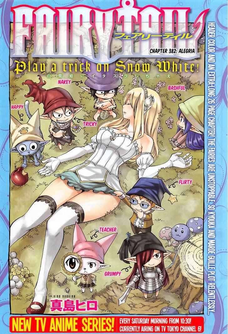 https://im.nineanime.com/comics/pic9/19/83/2116/FairyTail3820847.jpg Page 1