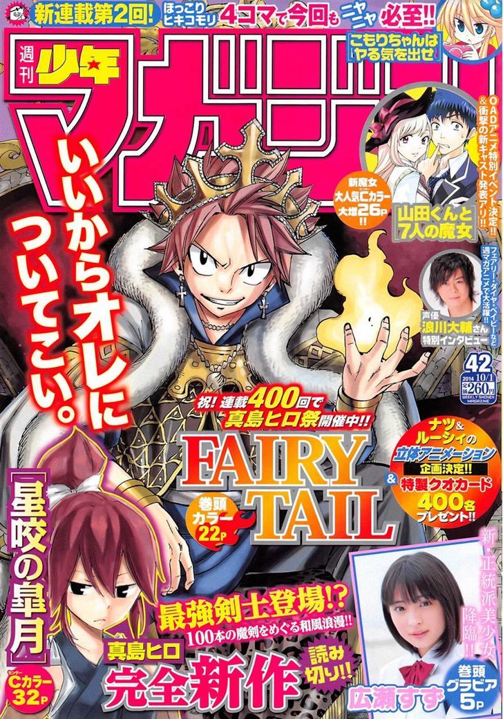 https://im.nineanime.com/comics/pic9/19/83/2134/FairyTail4000656.jpg Page 1