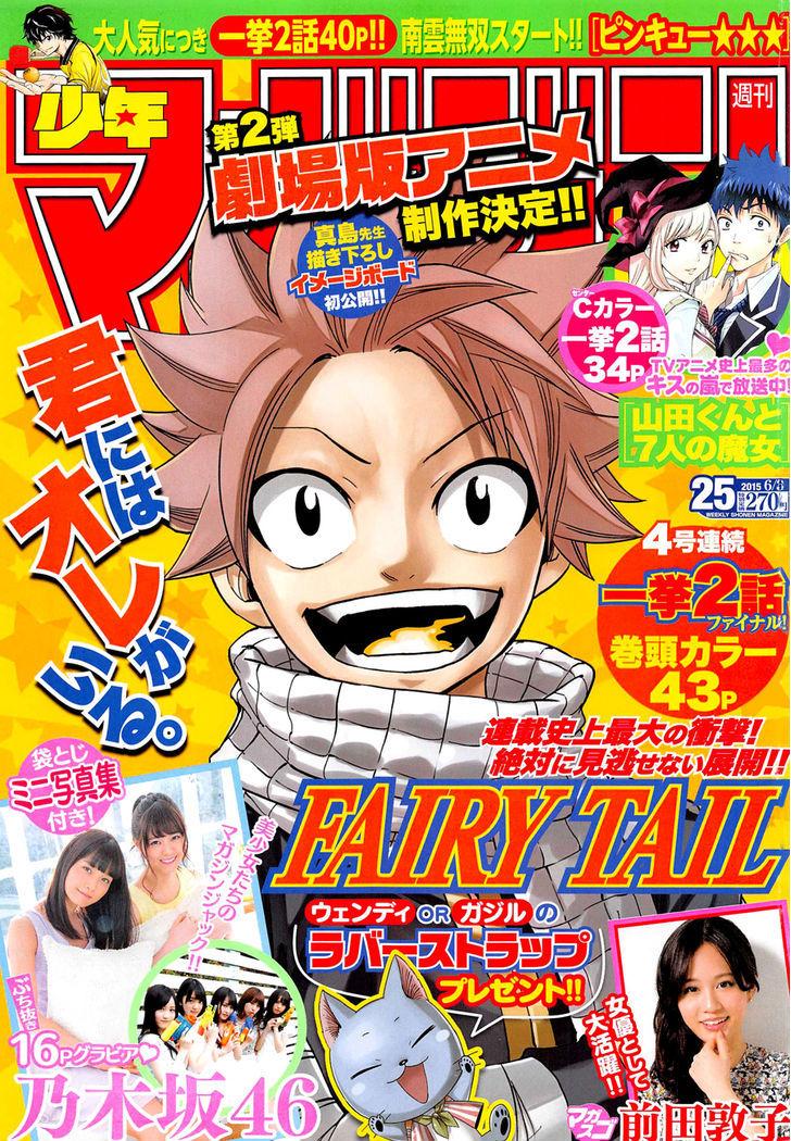 http://im.nineanime.com/comics/pic9/19/83/2170/FairyTail4350760.jpg Page 1