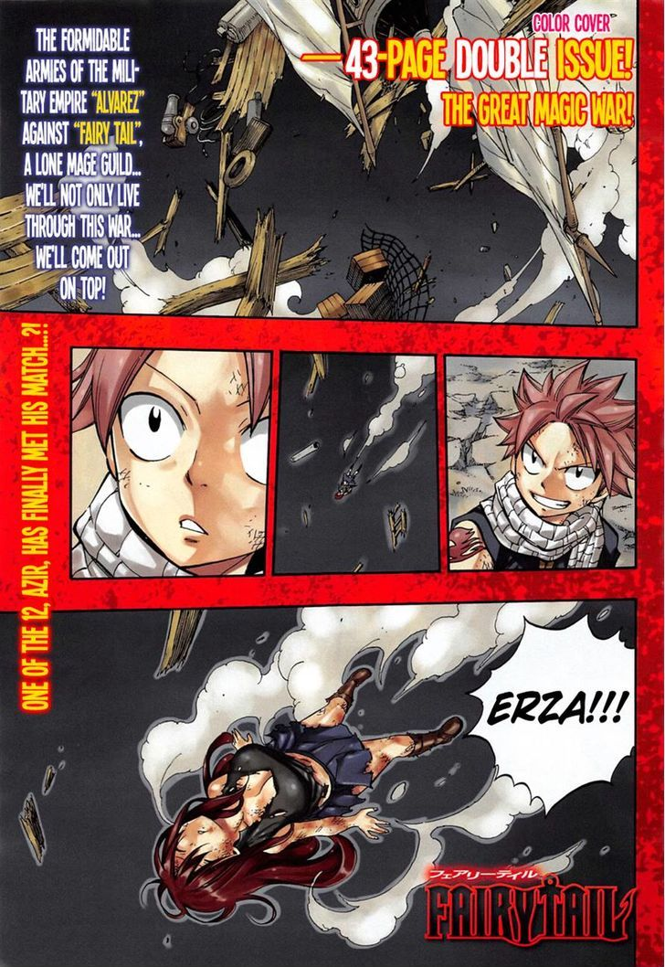 http://im.nineanime.com/comics/pic9/19/83/2201/FairyTail4590227.jpg Page 1