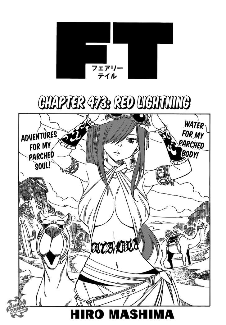 https://im.nineanime.com/comics/pic9/19/83/2230/FairyTail4730195.jpg Page 1