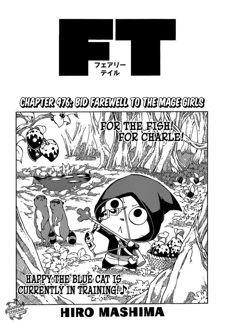 http://im.nineanime.com/comics/pic9/19/83/2235/FairyTail4760658.jpg Page 1