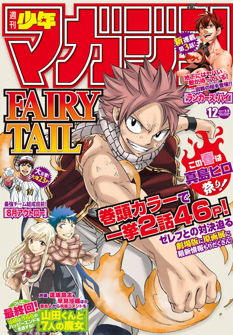 Fairy Tail 522