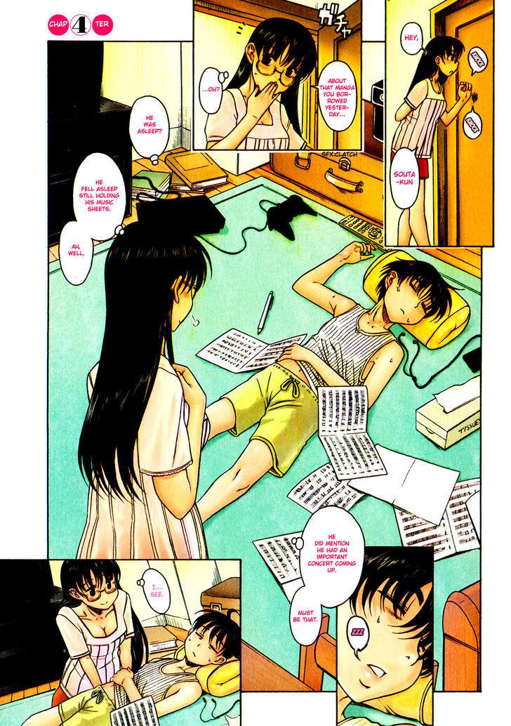 Комикс щенячья любовь