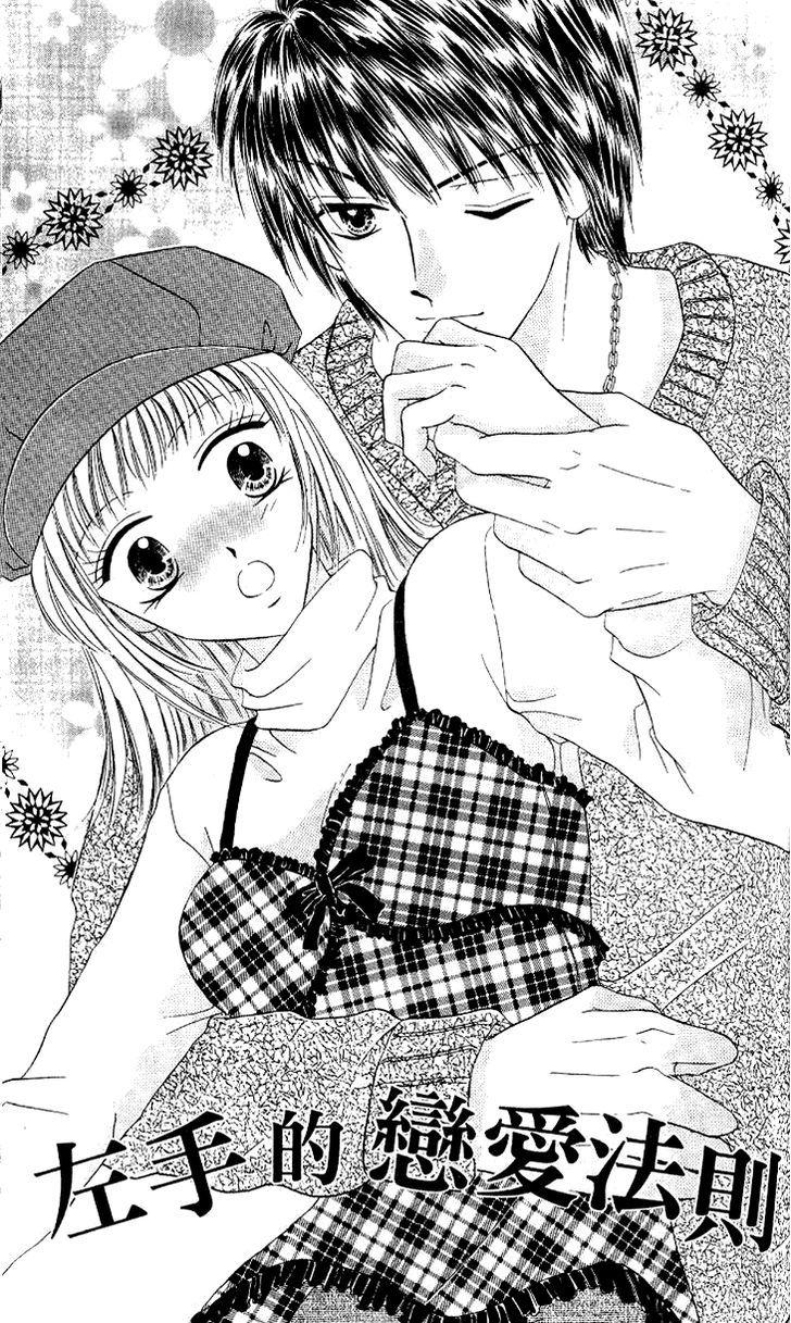 https://im.nineanime.com/comics/pic9/21/6613/120092/KedamonoShounenshoujo30283.jpg Page 1