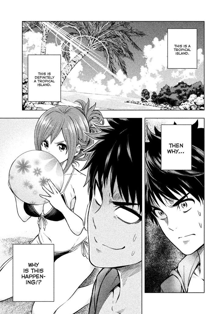 Why Are You Here Sensei 10 Why Are You Here Sensei 10 Page 1